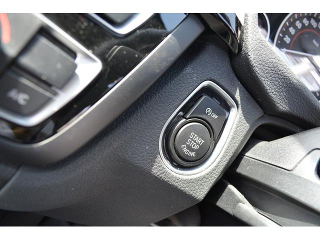 BMW BMW 420iクーペ Mスポーツ HDDナビ ETC 認定中古車
