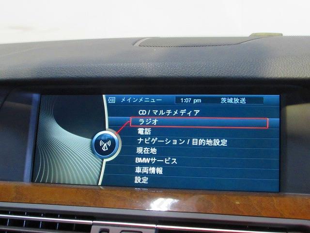 535iツーリング Mスポーツ Pサンルーフ 認定中古車(4枚目)