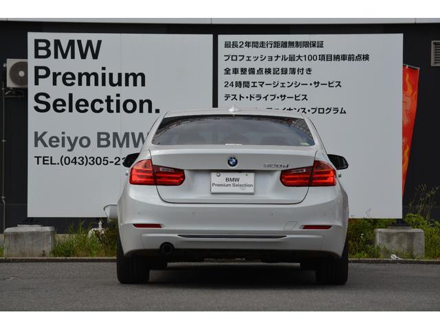BMW BMW 320dブルーパフォーマンス スポーツ 認定中古ワンオーナー