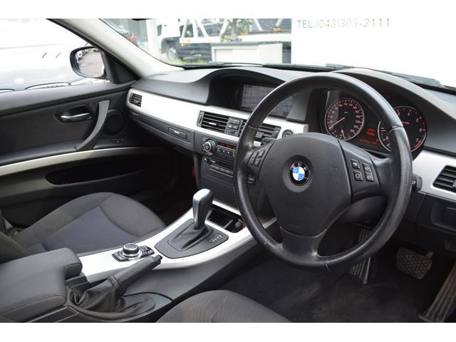 BMW BMW 320iツーリング 認定中古車 社外地デジ 全国保証