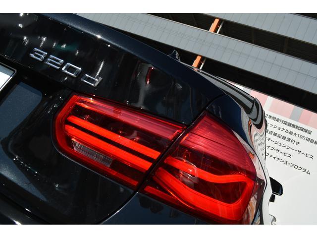 BMW BMW 320d Mスポーツ 認定中古車 デビューPKG 黒革
