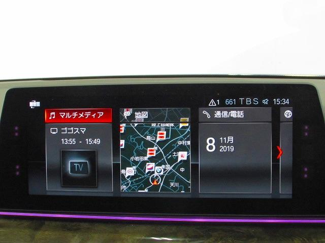 523d Mスポーツ ハイラインパッケージ ホワイトレザー(32枚目)