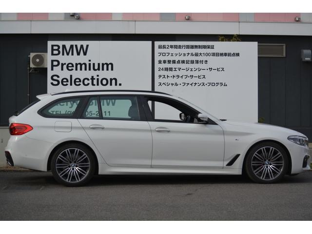 お車のお見積りと合わせましてBMW自動車保険のお見積もご用意致します。BMW車オーナー様へ向けたBMWだけの特典が多数ございます。是非、BMW自動車保険につきましてもお気軽にご相談下さいませ。