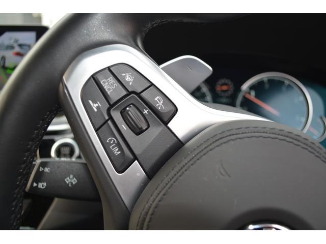 万一、修理が必要な場合は工賃まで含めて無料で対応!全国正規BMWディーラーにて対応可能ですので遠方の方も安心!(消耗品、後付け品除く)。