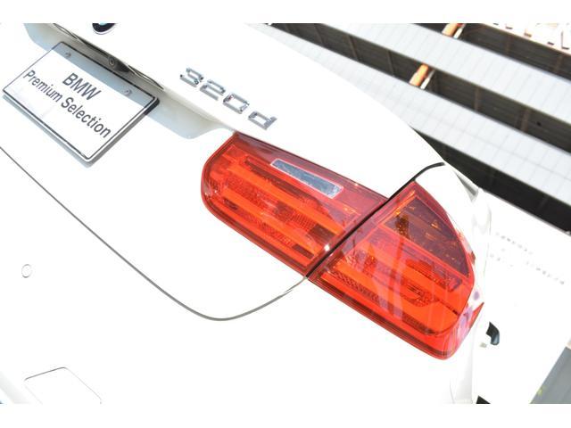 320d ラグジュアリー 1オーナー Bカメ ナビ 黒革(18枚目)
