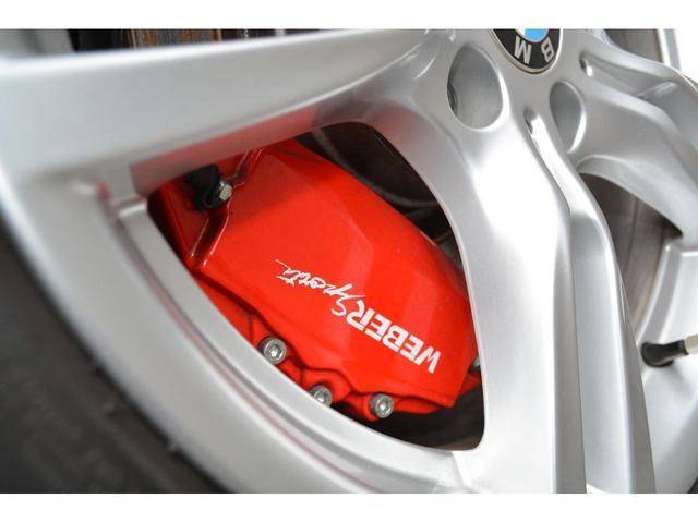 認定中古車 320iツーリング Mスポーツ アルミペダル(15枚目)
