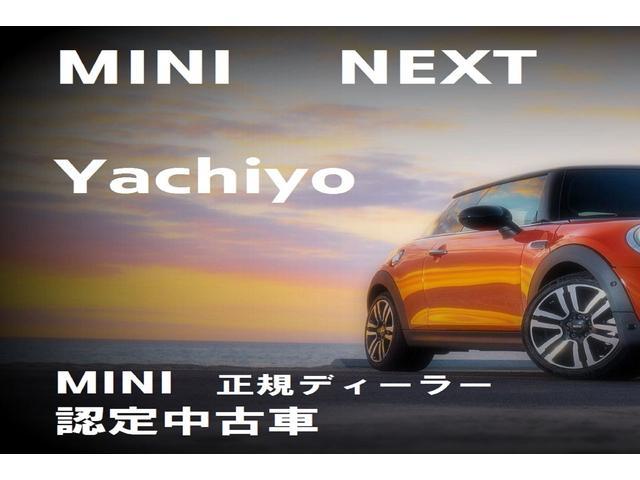 MINI MINI クーパー クロスオーバー 認定中古車 スポーツストライプ