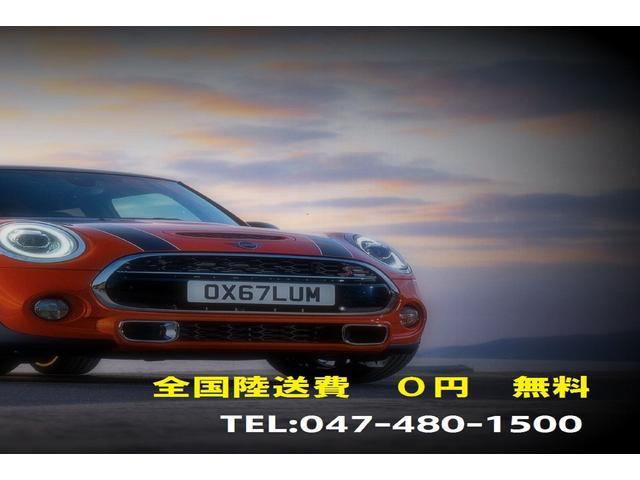 クーパー クロスオーバー 認定中古車 スポーツストライプ(3枚目)