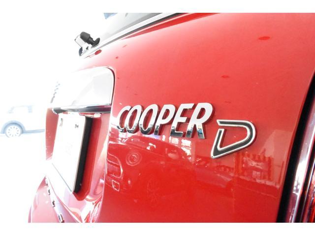 クーパーD クロスオーバー ACC Bカメラ(44枚目)