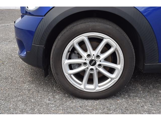 お車のお見積りと合わせましてMINI自動車保険のお見積もご用意致します。MINI車オーナー様へ向けたMINIだけの特典が多数ございます。是非、MINI自動車保険につきましてもお気軽にご相談下さいませ。