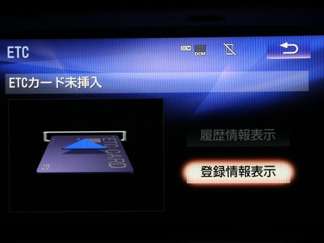 GS450h Iパッケージ サンルーフ 革シート(9枚目)