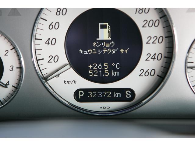 メルセデス・ベンツ M・ベンツ E320ステーションワゴン アバンギャルド サンルーフ