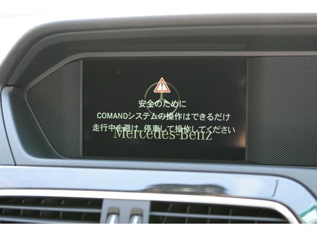 メルセデス・ベンツ M・ベンツ C180ステーションワゴン アバンギャルド レーダセーフティ