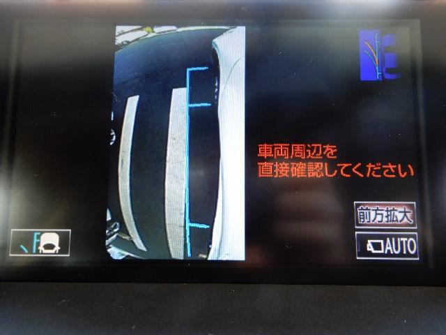 レクサス NX NX200t