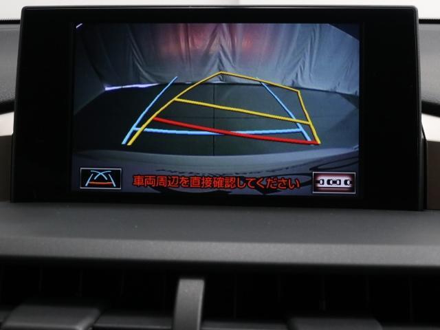 レクサス NX NX200t Iパッケージ
