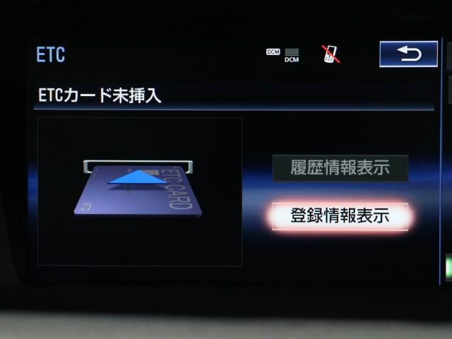 GS300h Iパッケージ(7枚目)