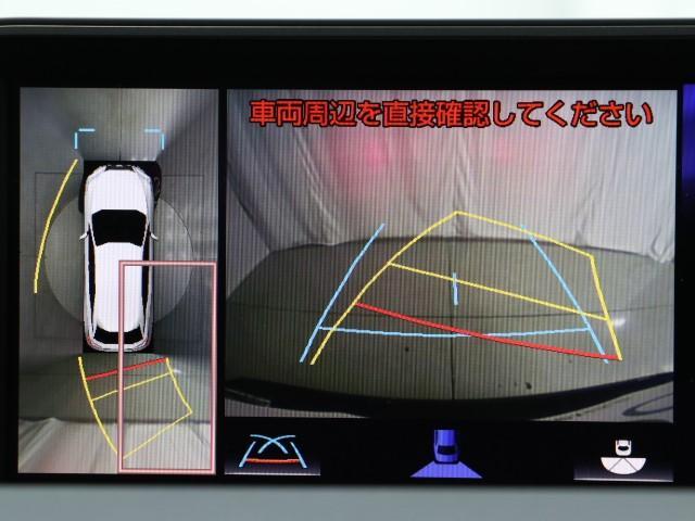 RX450h バージョンL(8枚目)