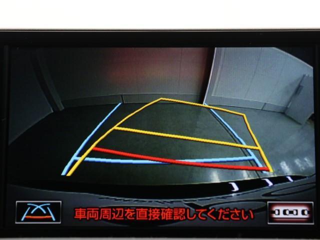 NX200t Fスポーツ(8枚目)