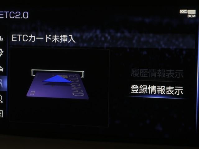 LS500 バージョンL(9枚目)