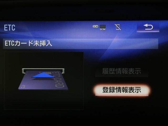 GS300h Iパッケージ(9枚目)