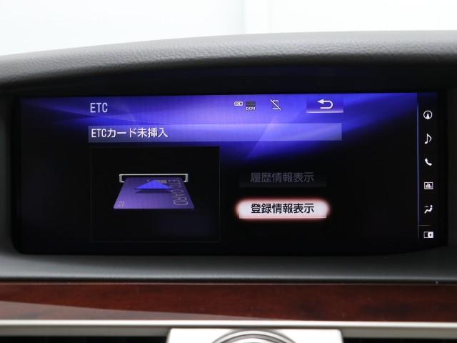 LS600h バージョンC Iパッケージ(12枚目)