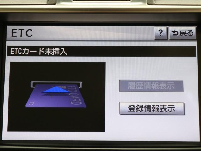 LS600h Iパッケージ(9枚目)
