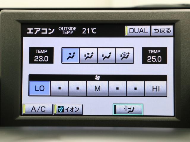 HS250h バージョンI(13枚目)