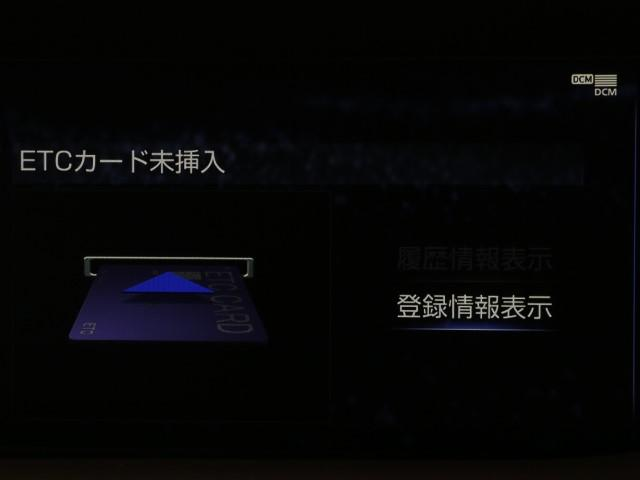 LS500h エグゼクティブ(11枚目)