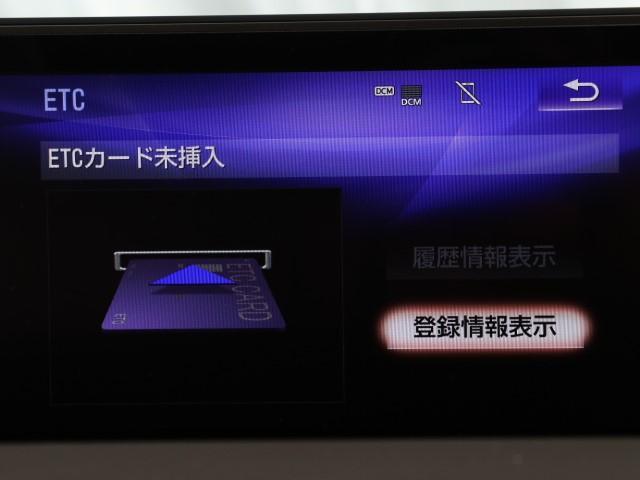 RX300 バージョンL(9枚目)