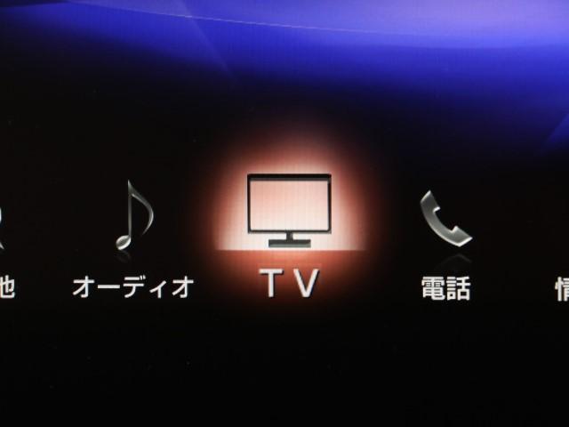 RX300 バージョンL(10枚目)
