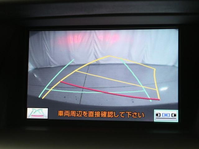 RX270(8枚目)