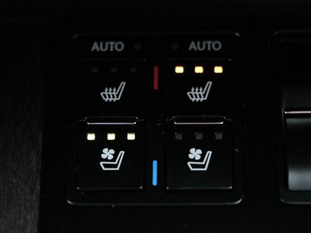 RX450h バージョンL サンルーフ 革シート(11枚目)