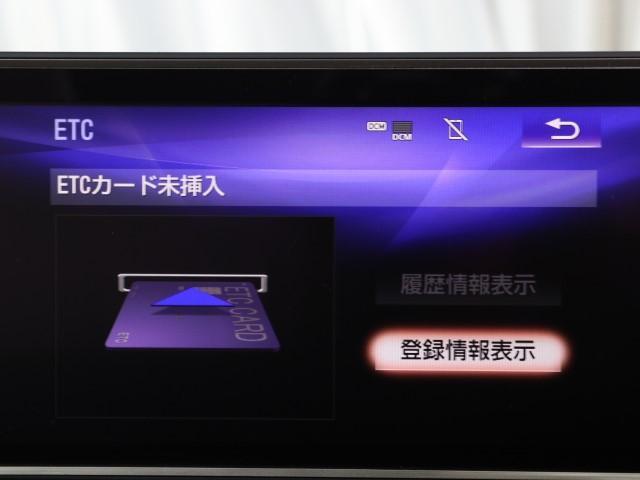 RX450h バージョンL 革シート ワンオーナー(9枚目)