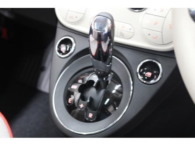 フィアット フィアット 500 トロピカーレ 新車保証継承 登録済未使用車 限定車