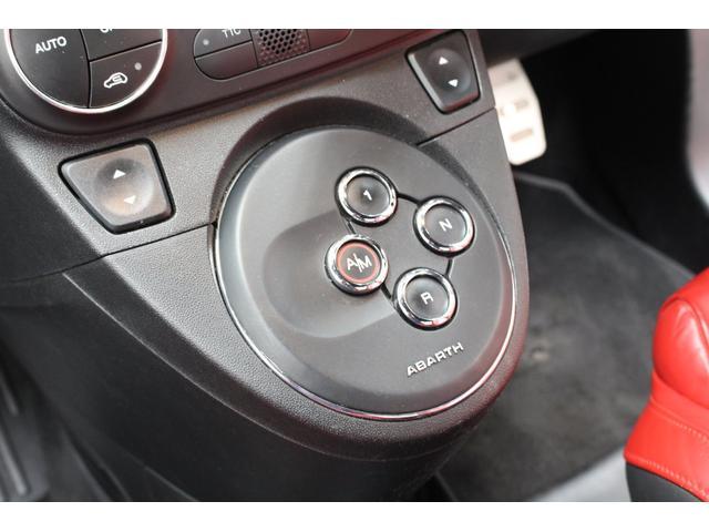 シフトの切り替えはボタンプッシュ!!オートマとマニュアルもボタン一つで切り替え!!全国納車可能です。先ずはお電話0066-9707-1847又はメールでのお問い合わせをお待ちしております。