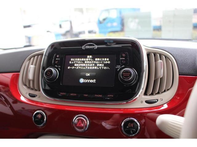 オーディオプレーヤーはUconnect製!!BlueToothでハンズフリー通話やオーディオストリーミング可能!!全国納車可能です。まずは0066-9707-1847までお問い合わせください。