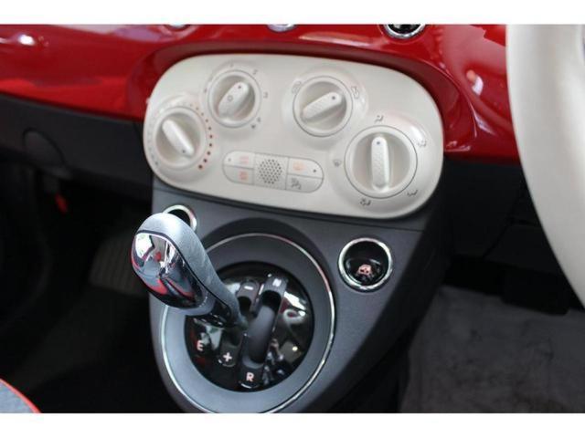 ATモード付5速シーケンシャルは走りも十分楽しめます!!全国納車可能です。まずは0066-9707-1847までお問い合わせください。