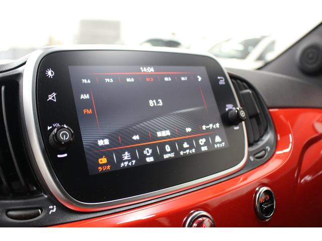 Uconnectの7インチモニターを搭載!Apple CarPlay、android autoに対応!