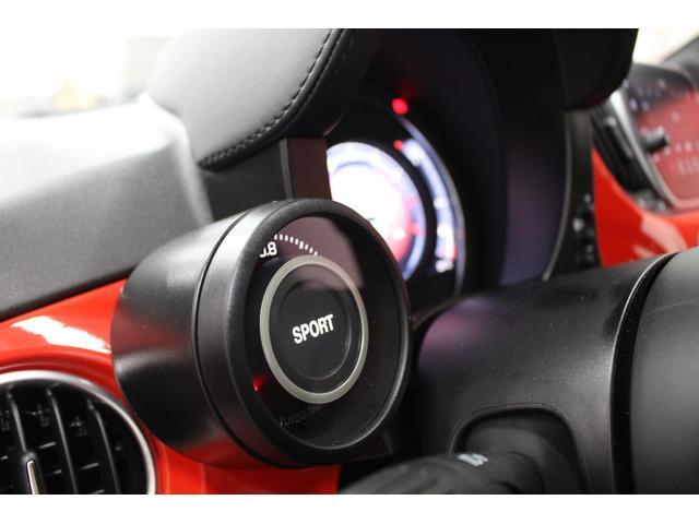 スポーツモードに切り替えるとブースト計が起動!ドライバーの躍動感を誘います!