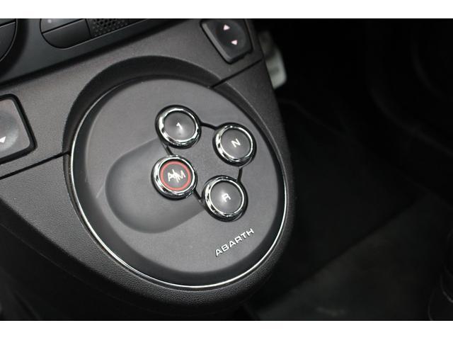 ボタン式5速シーケンシャルシフトです。