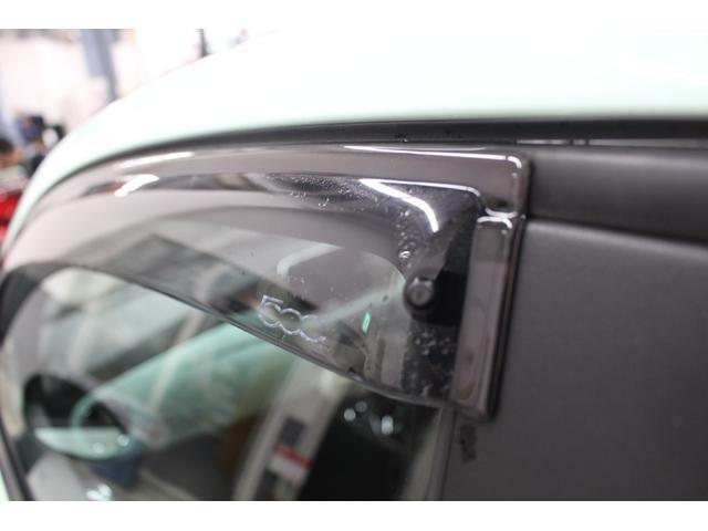 ドアバイザー装備!雨の日も換気できるので有ると便利です。全国納車可能です。まずは0066-9707-1847までお問い合わせください。