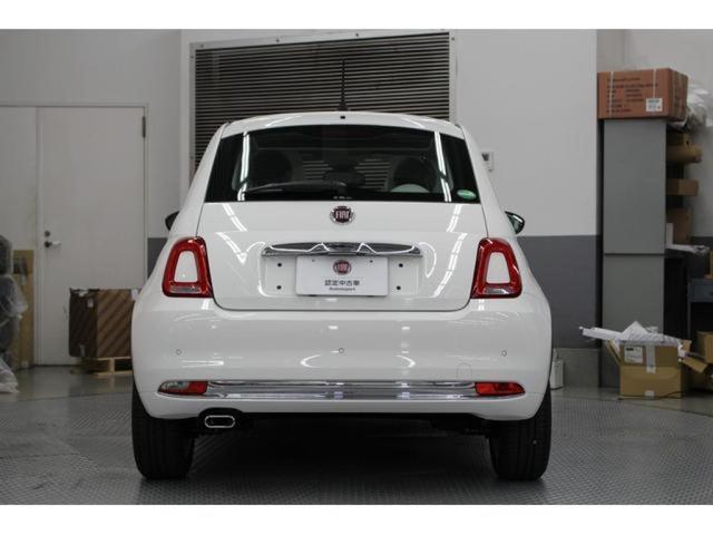 ツインエア ラウンジ 登録済未使用車 新車保証 ガラスルーフ(2枚目)