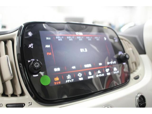ツインエア ラウンジ 登録済未使用車 新車保証 ガラスルーフ(10枚目)