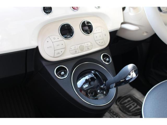 ツインエア ラウンジ 登録済未使用車 新車保証 ガラスルーフ(11枚目)