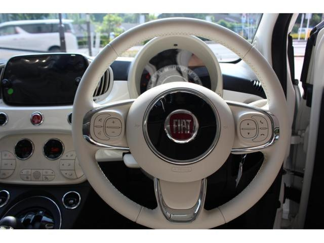 ツインエア ラウンジ 登録済未使用車 新車保証 ガラスルーフ(13枚目)
