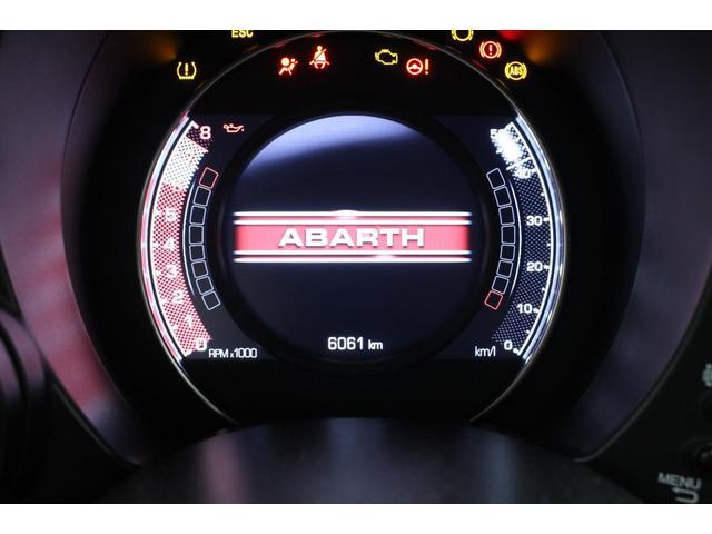 「アバルト」「 アバルト595」「コンパクトカー」「東京都」の中古車17
