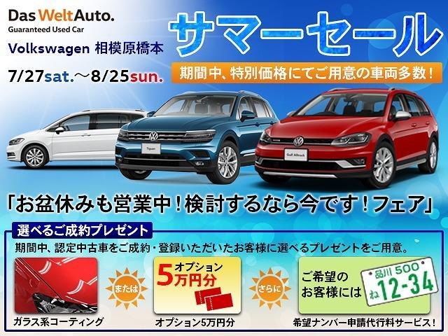 TSIコンフォートライン ACC バックカメラ 認定中古車(2枚目)