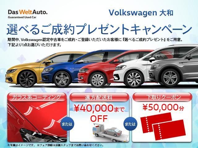 TSIコンフォートライン ワンオーナー ETC 認定中古車(2枚目)