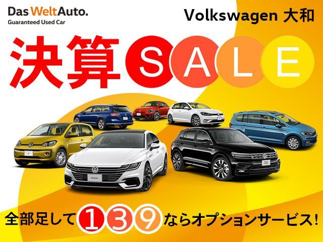 「フォルクスワーゲン」「VW ザビートル」「クーペ」「神奈川県」の中古車2