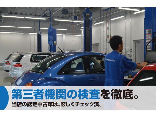 「フォルクスワーゲン」「VW ザビートル」「クーペ」「神奈川県」の中古車39
